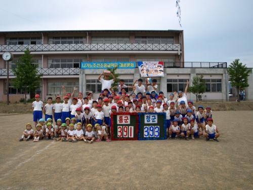 長野朝鮮初中級学校